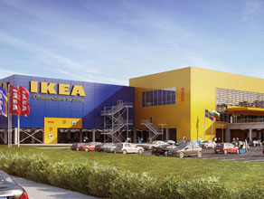 IKEA, Σόφια, Βουλγαρία